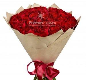 Доставка цветов в воркуте горшечные цветы и растения купить